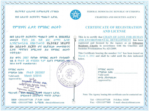 Chain of Love Registration Cirtificate